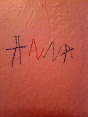 Anna - wall wp